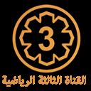 KTV 3 Kuwait