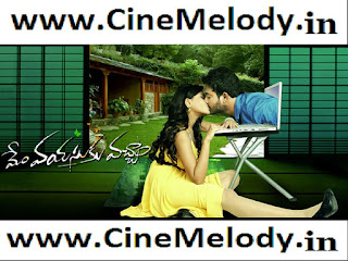 Mem Vayasuku Vachaam Telugu Mp3 Songs Free  Download -2012