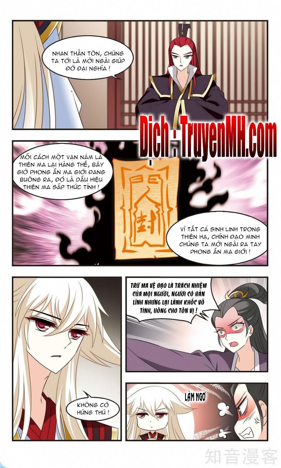 Phong Khởi Thương Lam