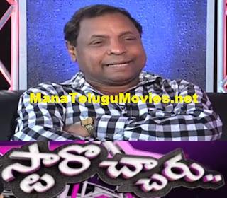 Gundu Hanumantha Rao Starocharu Show