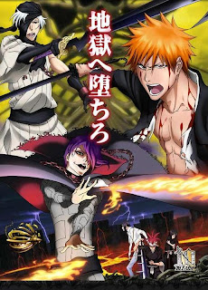 Bleach Movie 4 The Hell Verse [พากย์ไทย]