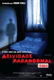 Atividade Paranormal em Tóquio Dublado (2011)