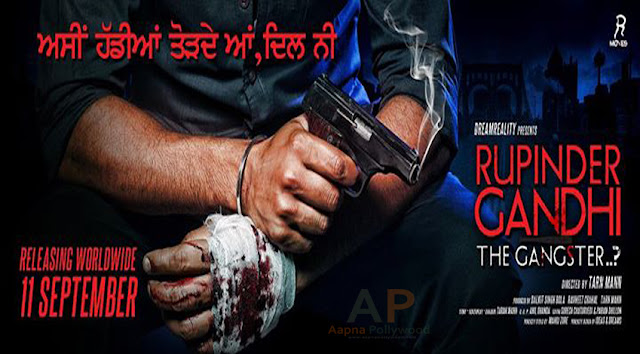 Rupinder Gandhi The Gangster (2015) Punjabi Dvdscr Full Movie Download