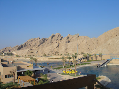 Wadi Adventure view from air park