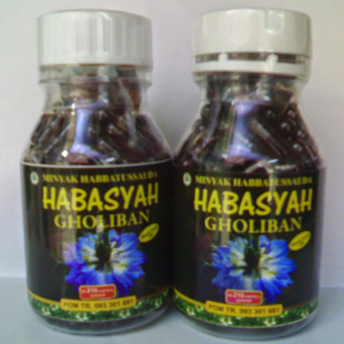 Minyak Habasyah Gholiban 210 Kapsul Andiherbal.com