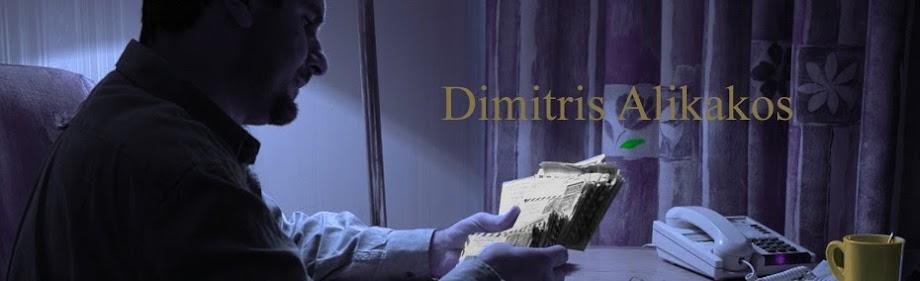 Dimitris Alikakos