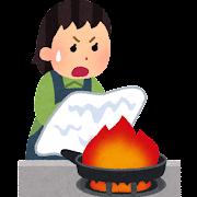 濡れタオルで鍋の火を消す人のイラスト(事故)