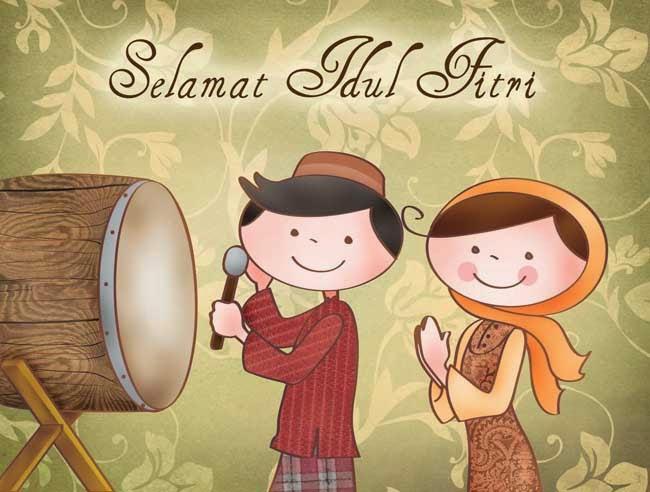 DP BBM Selamat Idul Fitri 1435 H Terbaru 2014