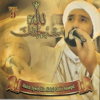 Habib Syaikh - Illahi Nas'aluka