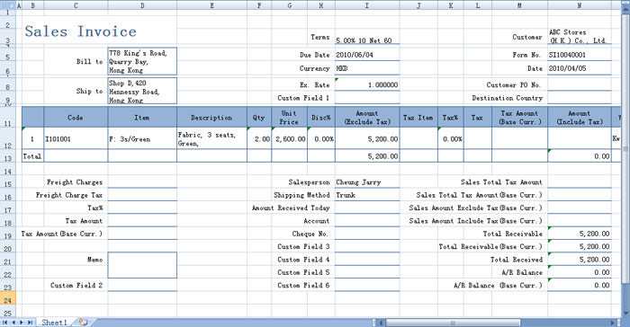 Accounting Forms In Excel Financial Management Reporting Excel