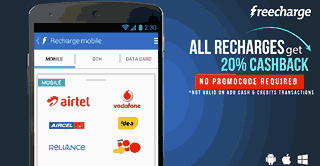 Online Recharge Offer : Get 20% Cashback on All Recharges at Freecharge