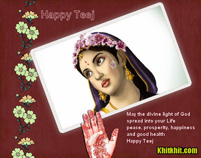 sample teej greetings cards