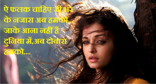 sad girl, sad status, sad images , sad shayari images, sad shayari wallpaper