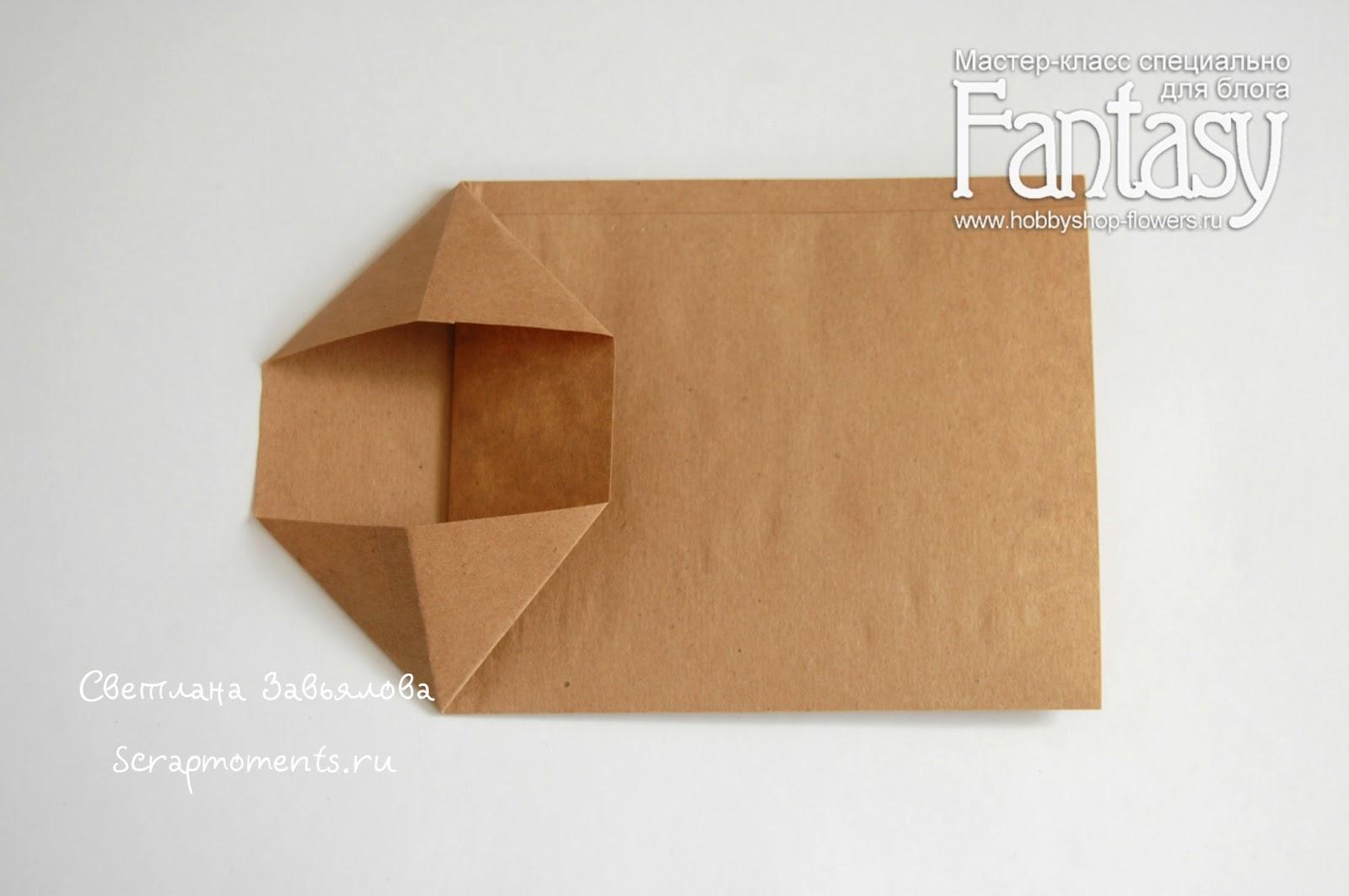 Упаковка из листа бумаги