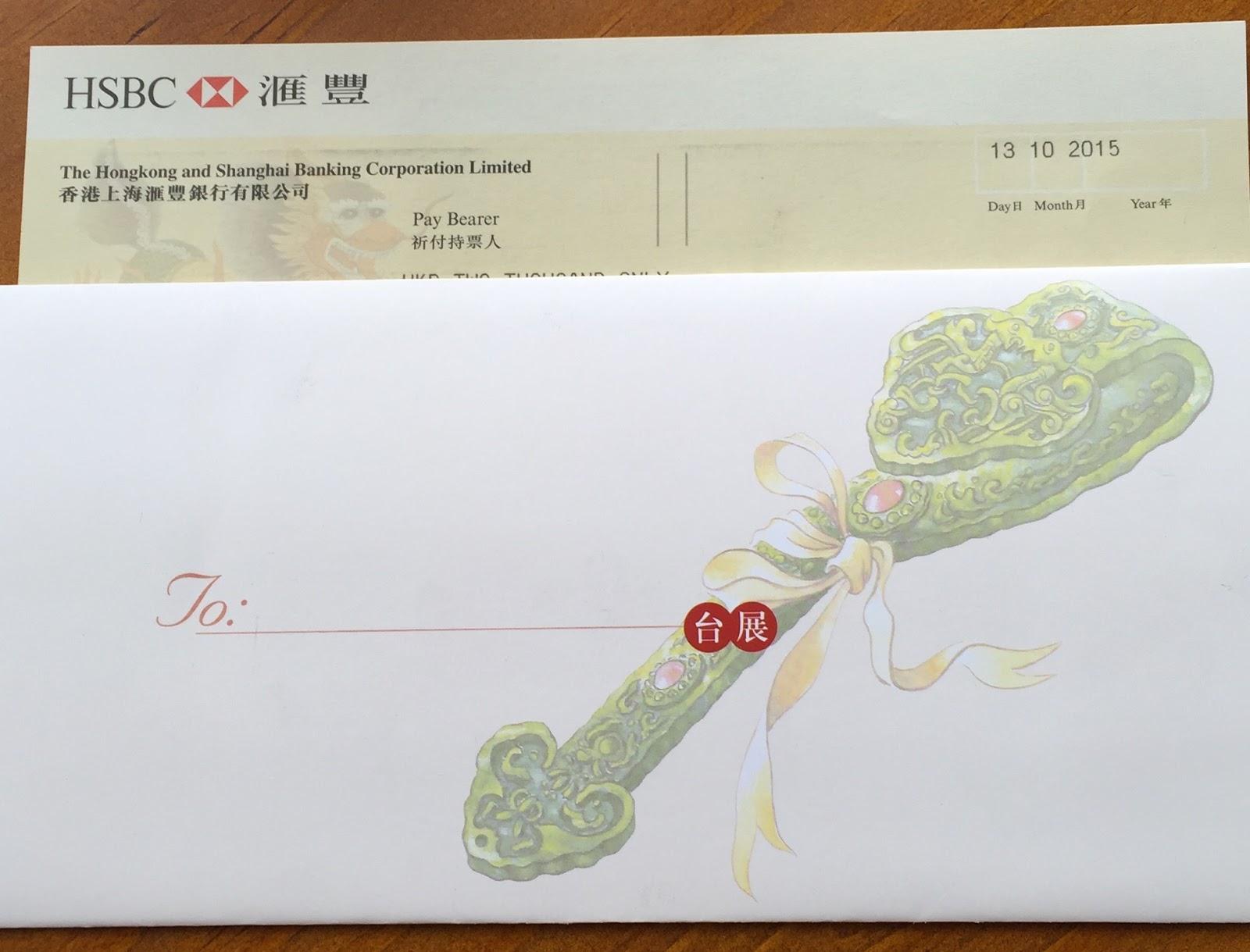 Hong Kong Wedding Protocol   跑馬地 - The Valley