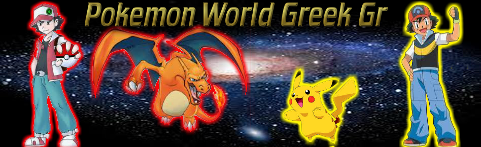 Pokemon World Greek