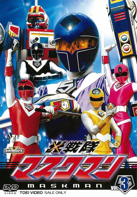 Chiến Đội Ánh Sáng Maskman - Hikari Sentai Maskman - (51/51) - (1987) Vietsub - 1987