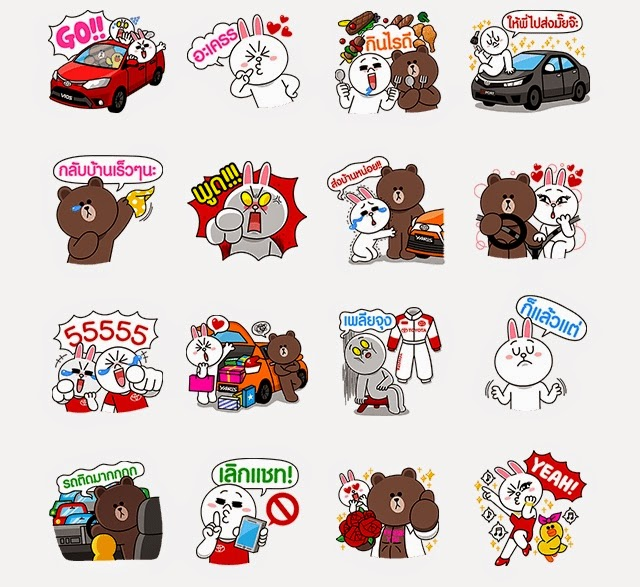 TOYOTA & Line Happiness on the Road free stickers