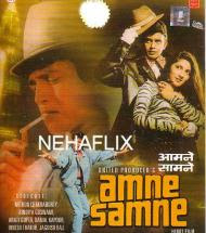 Aamne Samne (1982) - Hindi Movie