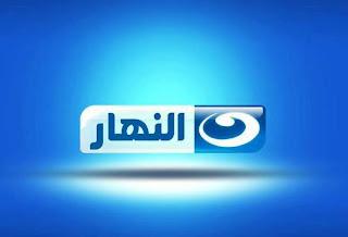 مواعيد مسلسلات وبرامج رمضان 2013 علي قناة النهار