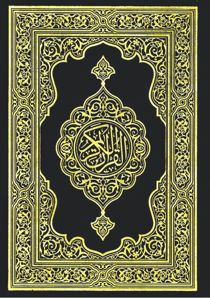 Complete quran mp3 free download for mobile