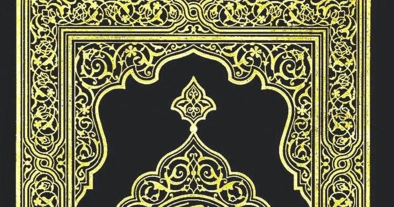 Full Tilawat Quran with Urdu Translation - Chapter 1 ...