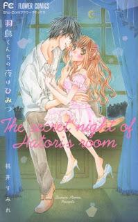 Hatori-kun chi no yoru wa Himitsu 1/1 Tomos [Manga][Español][MEGA-USERSCLOUD]