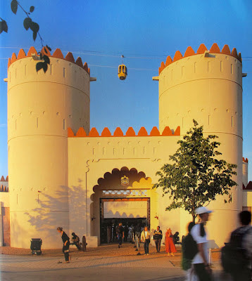 United Arab Emirate - UAE pavilion - Expo 2000 hannover