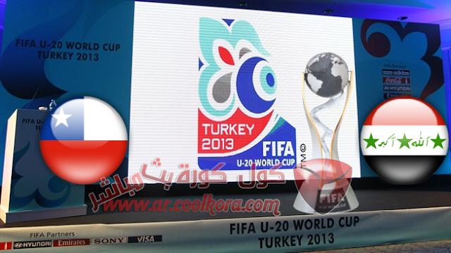 مشاهدة مباراة العراق و تشيلي بث مباشر 29-6-2013 كأس العالم للشباب Iraq vs Chile