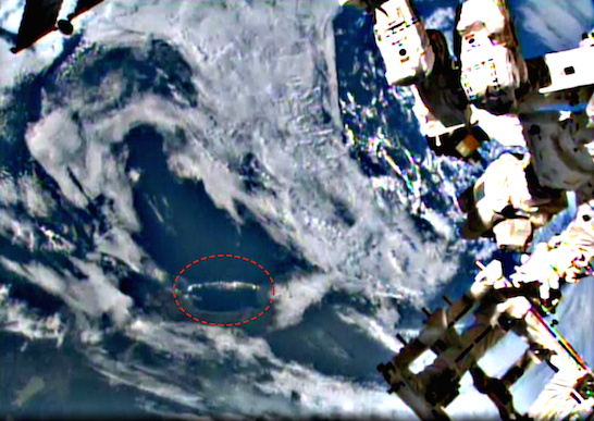 Mile Long UFO Caught In Earth's Orbit From Space Station 2015, UFO Sighting News