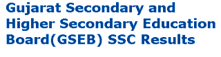 GSEB SSC Results of 10th Class