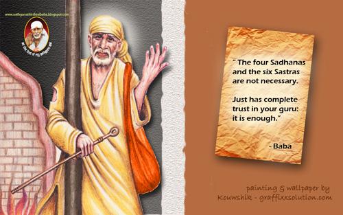 Guru Purnima Shirdi Sai Baba Shirdi Sai Baba Sai Babas