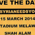 SAVE THE DATE! 15 MAC 2014 #SYRIANNEEDSYOU