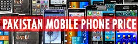 Mobile phone price in pakistan - mobiles prices, info, specs