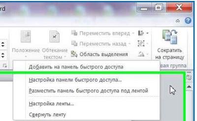 Уместить текст на странице