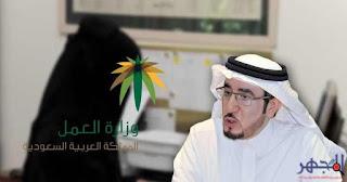 وزير العمل مفرج الحقباني يدلي تصريح قوي بشأن رسوم إستقدام العمالة في المملكة