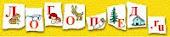 Логопед.ru