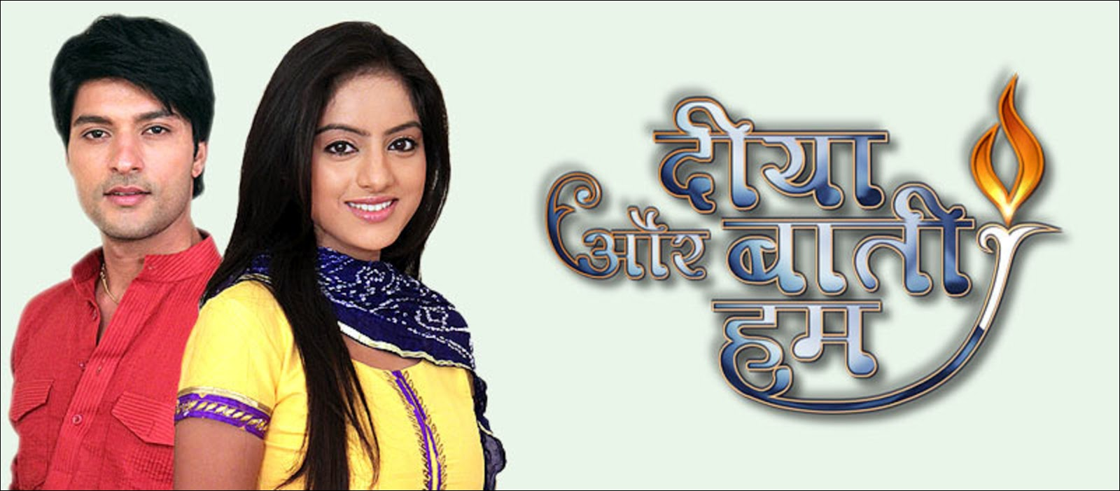 Diya aur baati hum serial title song