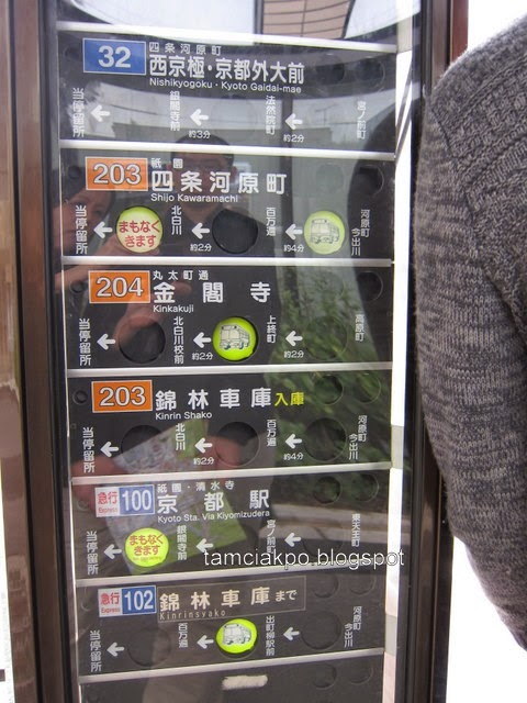 Taking a bus in Kyoto by following the schedule board