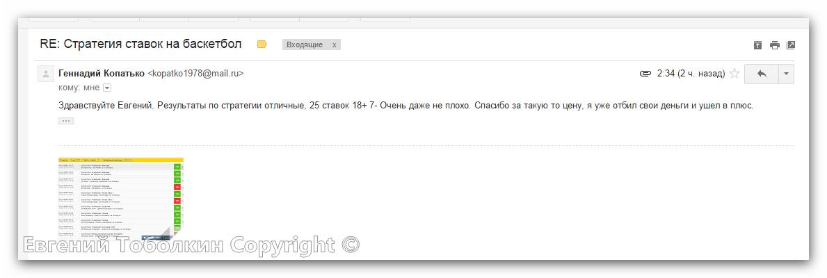 Bwin в россии адреса онлайн