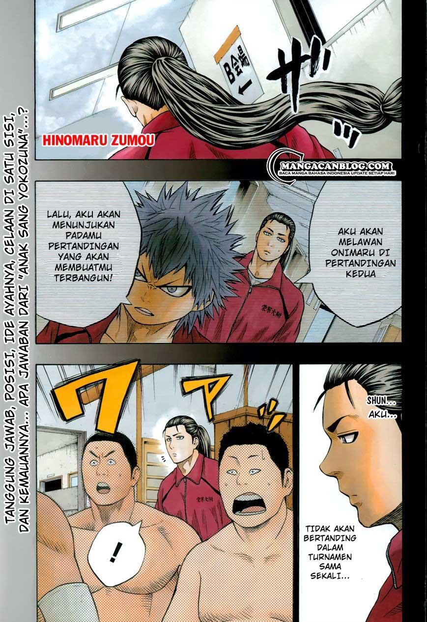 Dilarang COPAS - situs resmi www.mangacanblog.com - Komik hinomaru zumou 022 - chapter 22 23 Indonesia hinomaru zumou 022 - chapter 22 Terbaru 1|Baca Manga Komik Indonesia|Mangacan