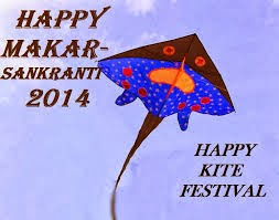 happy makar sankranti 2014 quote wallpapers download