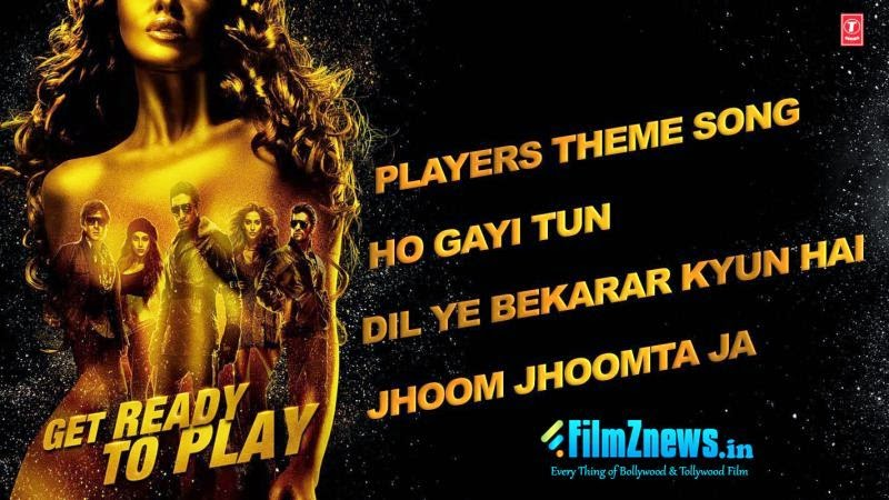 Players Full Audio Songs | Jukebox