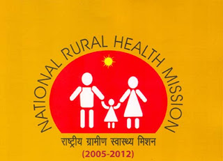 NRHM 2013 Recruitment Apply Online