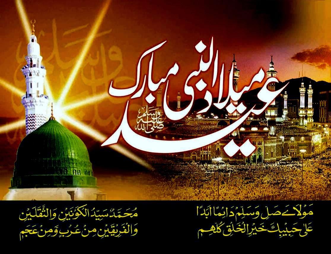 Eid-milaad-un-Nabi