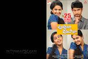 Uyyala Jampala Movie WallPapers-thumbnail-2