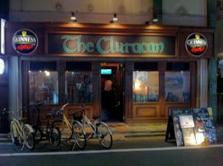 Irish bar The Cluracan in Koenji Tokyo.