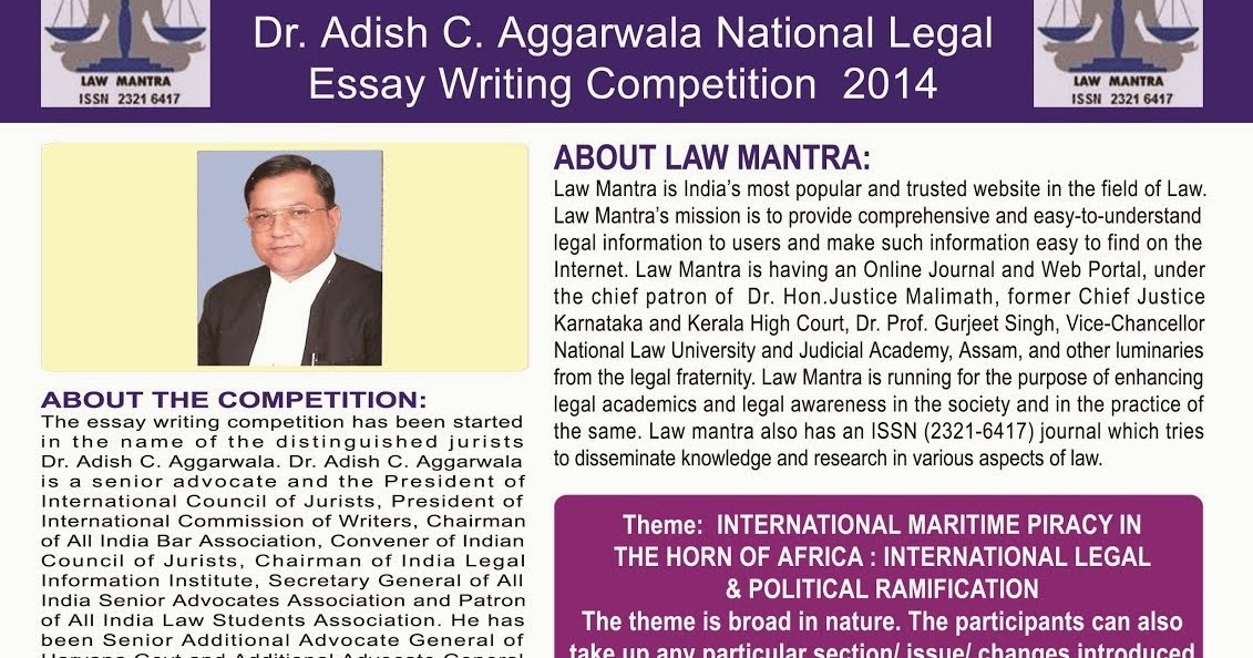 law society essay competition 2014