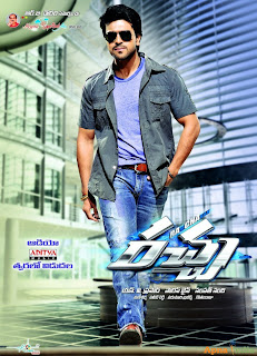 Racha Telugu Mp3 Songs Free  Download -2012