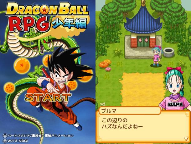 http://www.minijuegos.com/juego/dragon-ball-rpg